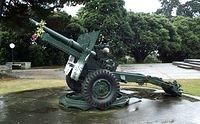 Gun Carriage by the Wanganui Cenotaph